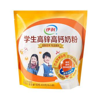 【19年2月产】 伊利 学生高锌高钙奶粉 400g*2袋装