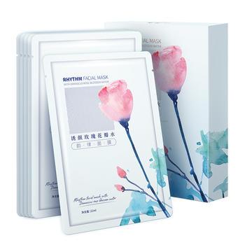 诱颜玫瑰花瓣水韵律面膜6片装 深层补水提亮肤色