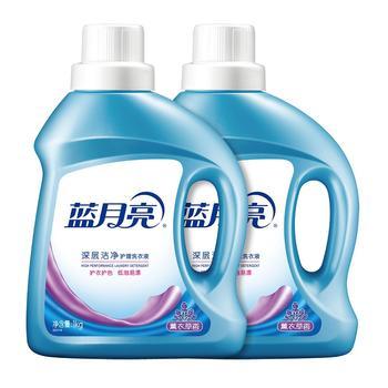 【护衣护色】蓝月亮深层洁净洗衣液2瓶装 薰衣草香