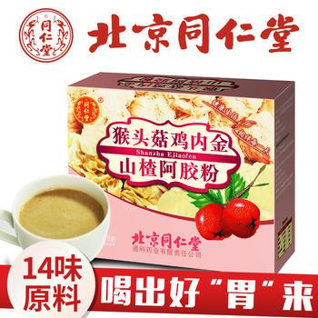 北京同仁堂猴頭菇雞內金山楂阿膠粉