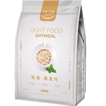 欧扎克轻食燕麦片600g粗粮谷物冲饮燕麦