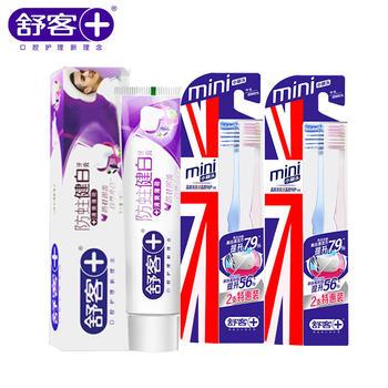 舒客防蛀健白清爽薄荷180g+精致亮白mini小刷头牙刷4支