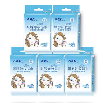 ABC卸妆棉清丽眼唇专用卸妆湿巾5包装(80片)