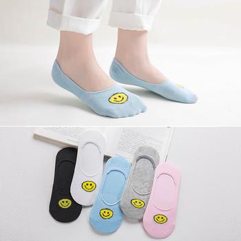 赛棉 5双装小黄笑脸浅口隐形防滑女船袜 薄款夏季棉袜