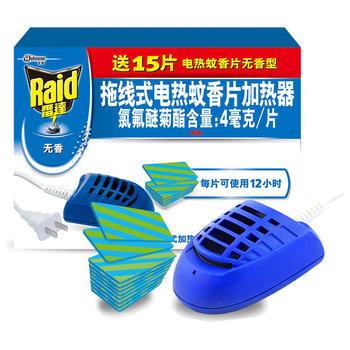 雷达1.5米长加热器+15片蚊香片通用型驱蚊灭蚊