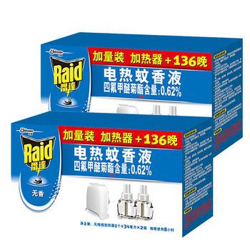 雷达电热蚊香液无香2个加热器+272晚 驱蚊液电蚊香