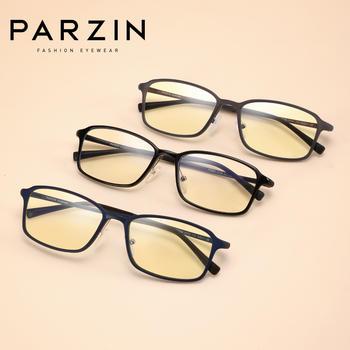 帕森新品防蓝光眼镜 时尚方框手机电脑护目镜男女