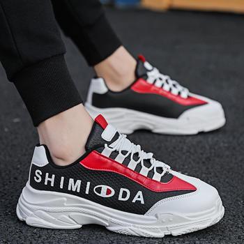 跨洋 潮流时尚休?#22411;?#27668;运动男鞋  黑红