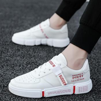 跨洋 潮流时尚休?#22411;?#27668;男板鞋 白红