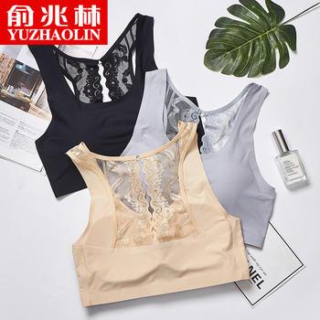 俞兆林性感蕾丝美背内衣抹胸裹胸舒适无钢圈带胸垫