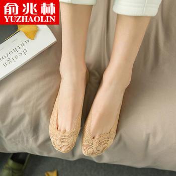 俞兆林蕾丝船袜女袜子夏季薄款浅口隐形袜硅胶防滑