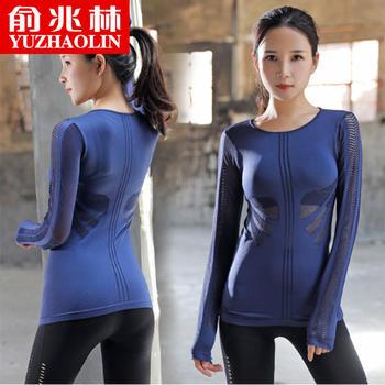 俞兆林网眼运动罩衫高弹跑步速干透气长袖T恤瑜伽服