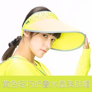 张钧甯同款台湾后益hoii轻巧折叠水晶美肤帽