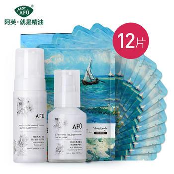 阿芙男士控油补水大西洋雪松护肤套装 洁面+乳+面膜