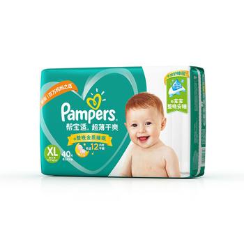帮宝适超薄干爽婴儿纸尿裤尿不湿男女宝通用XL40片