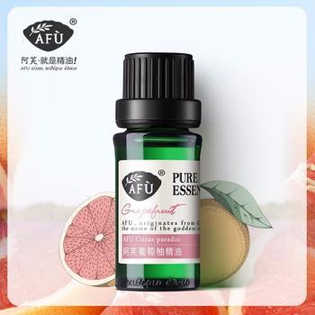 阿芙葡萄柚精油10ml 单方精油按摩油清洁调理油性肌