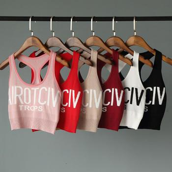 兰菲时尚韩版字母针织内搭小背心8色