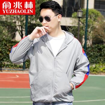 俞兆林新款潮流拼色条纹防嗮衣时尚户外防紫外线