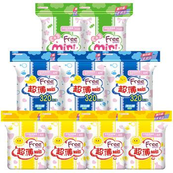 【买2份送护理液】Free飞超薄卫生巾日夜组合装9包64片