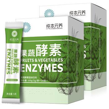 酵素 果蔬酵素粉台湾复合孝素粉非果冻梅 2盒装
