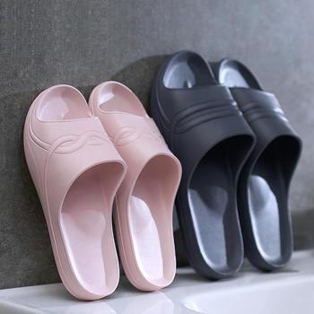 远港情侣家用浴室防滑拖鞋轻便洗澡家居拖鞋