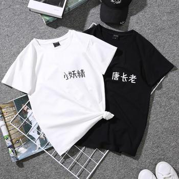 凡哈情侣装2019港味上衣韩版宽松白色短袖T恤