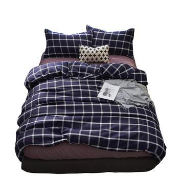 馨丝蓝生态棉磨毛四件套床品套件1.5m/1.8m床