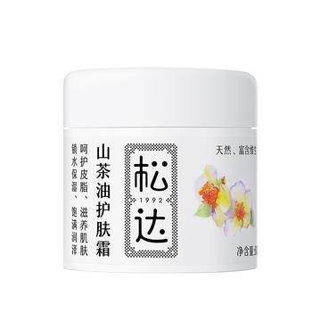 松达山茶油护肤霜68g 呵护皮脂 滋养肌肤