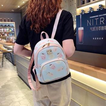 雅涵韩版时尚新款印花双肩背包女百搭休闲大容量背包