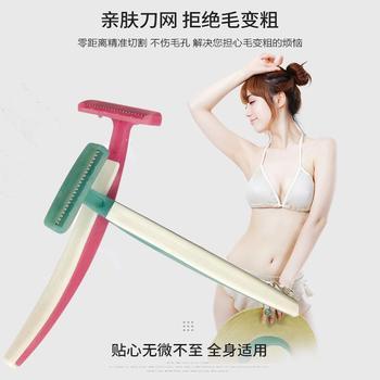 KAI贝印 女用身体剃刀 防护网女用全身剃刀/刮毛刀