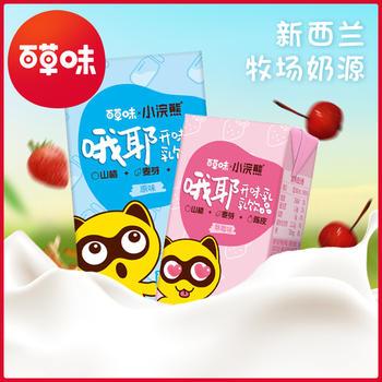 百草味 哦耶果奶125ml*4 乳酸菌风味饮料酸酸乳草莓牛奶