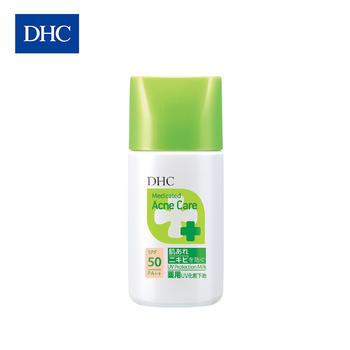 DHC抗痘防晒妆前乳SPF50 PA++ 30g隔离遮盖毛孔