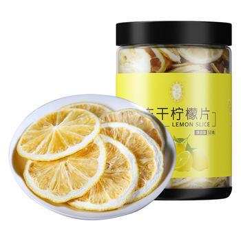 宁安堡柠檬片冻干柠檬泡水可加蜂蜜茶干片花草水果茶