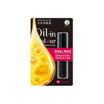 曼秀雷敦(Mentholatum)水彩润唇膏06(诱惑樱桃) 3g