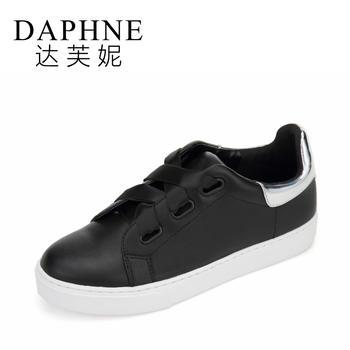 Daphne/达芙妮防滑小白鞋休闲板鞋系带平底1017404054