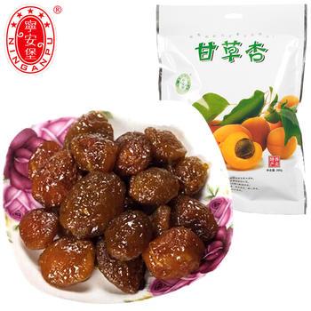 宁安堡 西北特产 甘草杏280g/袋 酸酸甜甜