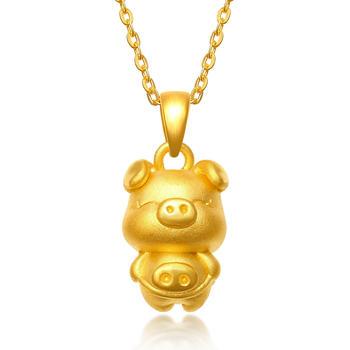 今上珠宝 黄金吊坠3d硬金男女款足金生肖猪挂坠