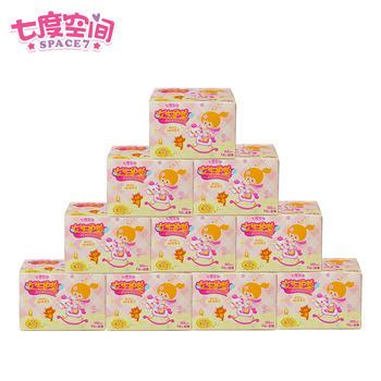 七度空间少女纯棉护垫18片10盒单片独立包装超薄透气