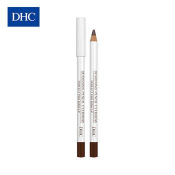 DHC花漾甜心眉笔2.1g 两色可选不易脱妆立立体眉妆