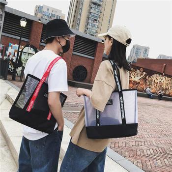 萨兰丹迪半透明个性两件套手提包百搭大容量健身包