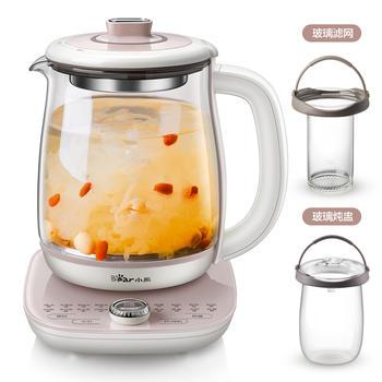 小熊养生壶家用全自动多功能煮花茶养身加厚玻璃一体