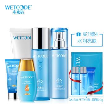 水密码沁润美白护肤套装洁面水精华乳隔离防晒乳面膜
