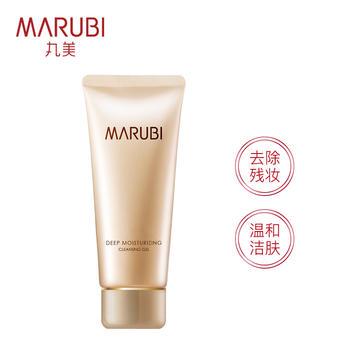 中国•丸美(MARUBI)深肌保湿卸妆啫喱60g