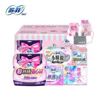 【送收纳小包】苏菲卫生巾少女成长彩箱装套装