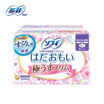 【日本原装进口】sofy/苏菲卫生巾温柔肌26cm日用装19片