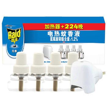 雷达电热蚊香液加热器+56晚4瓶装  无香型驱蚊液