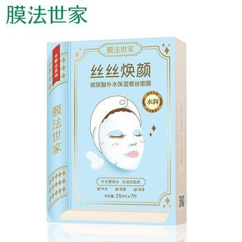 中国•膜法世家玻尿酸水磁场微纤维保湿面膜贴28片装