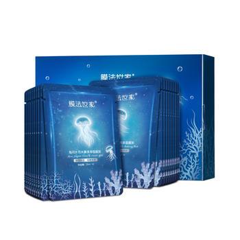 膜法世家 海月水母水嫩亮润二合一面膜贴套装 20片装