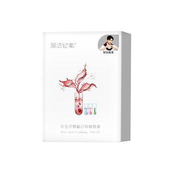 中国•膜法世家水光亮肤面膜贴组合装(28ml*10片装)