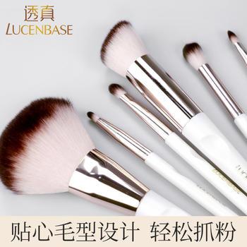 透真初学者化妆刷化妆工具全套眼影刷粉底刷